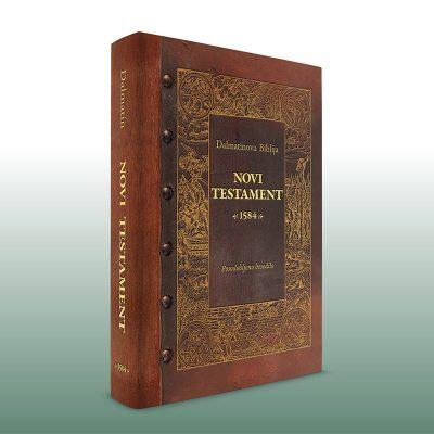 Dalmatinova Biblija Novi Testament 1584